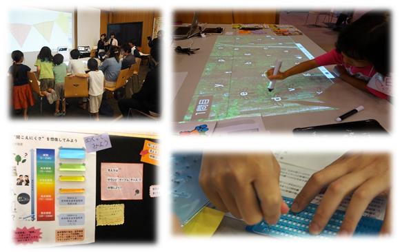 津田塾祭の写真その3。子どもたちが、興味津々で、プロジェクターの算数ゲームや、英語ゲームに向き合っている写真と、聞こえを視覚的に体験できるポスター展示、点字を打ってみようのコーナーの写真があります。