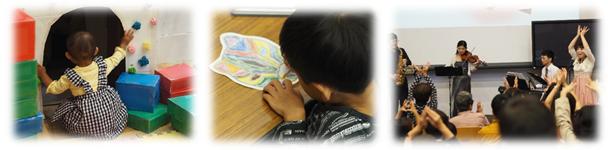 津田塾祭の写真その2。子供がダンボールハウスの中に意気揚々と入っている写真と、もくもくと、シマウマのお面の色塗りをしている写真。そして、手話で歌詞の一部を歌っているコンサートの写真があります。