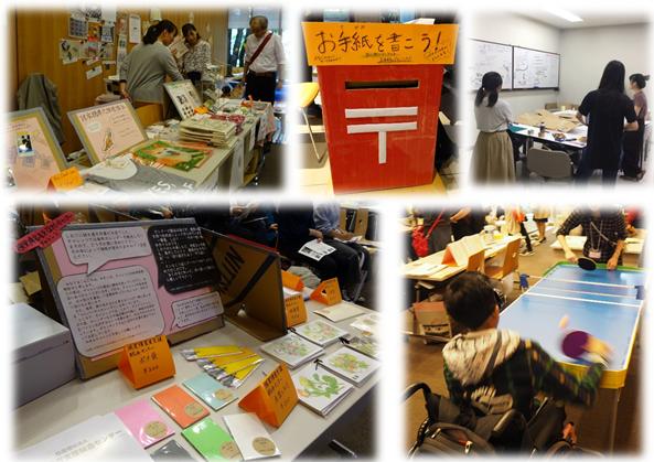 津田塾祭の写真その4。福祉作業所の商品がずらりと並んでいます。お手紙プロジェクトで使用した、赤い色のポストの写真もあります。