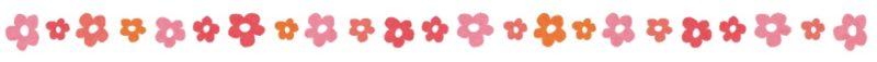 花のライン