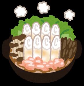 きりたんぽ鍋のイラスト