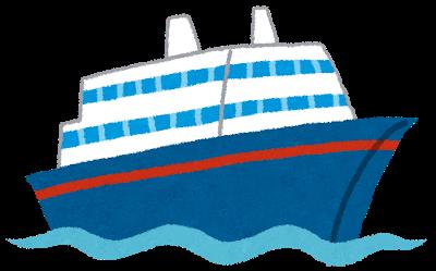 大型の船。フェリー。