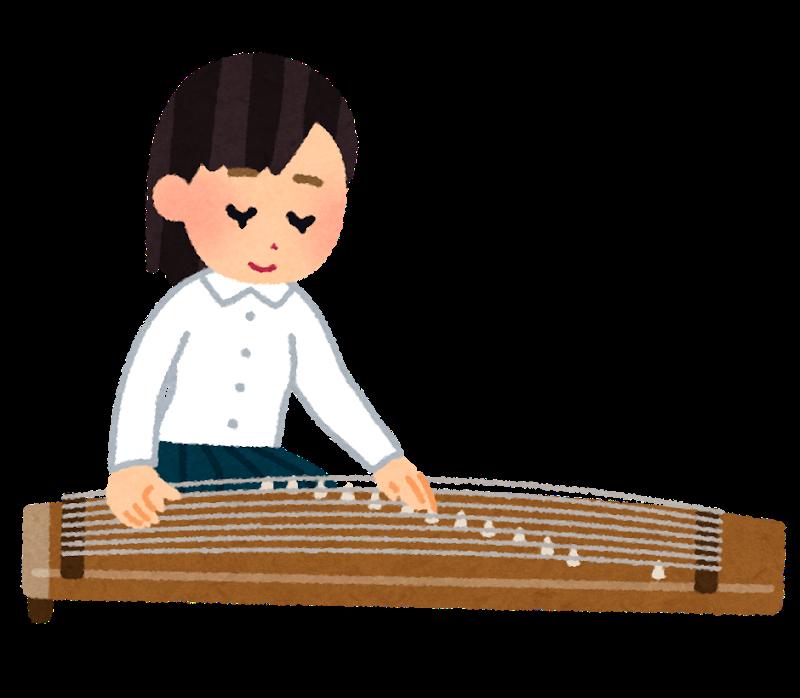 筝を演奏する学生のイラスト