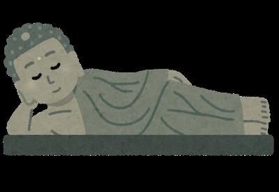画像「寝ている大仏のイラスト」大学生Mさんが特に気に入っているという、寝ている大仏のイラストです。ちなみに、横になって寝ている大仏のことを、ねはんぶつ、といいます。