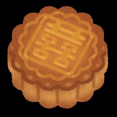 丸い形の皮の中に餡が入った中国のお菓子、月餅のイラスト