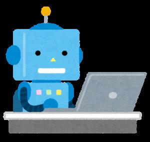 コンピュータを使うロボットのイラスト