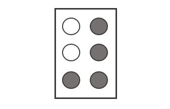 イラスト:数符の点字