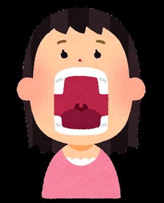 イラスト:女の子が大きな口を開けて、中の歯や舌が見えている