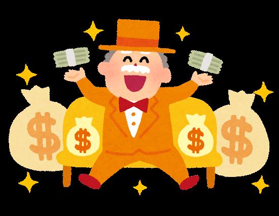 イラスト:お金を沢山持っている、金色のスーツを着たお金持ちの男性