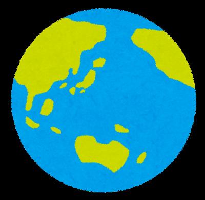 イラスト:地球