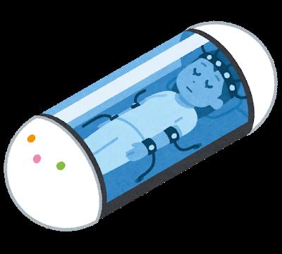 イラスト:SF映画などに登場する、老化せずに体を長期間保存しておくために冬眠状態で眠っている女性