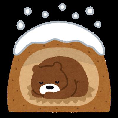 イラスト:雪が降り積もる地面の下で、のんびりと冬眠しているクマ