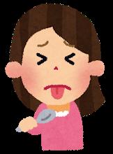 イラスト:しょっぱい!という女性の顔